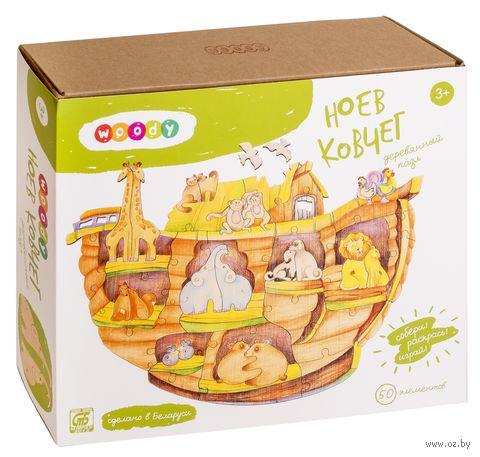 """Сборная деревянная игрушка """"Ноев ковчег"""" — фото, картинка"""