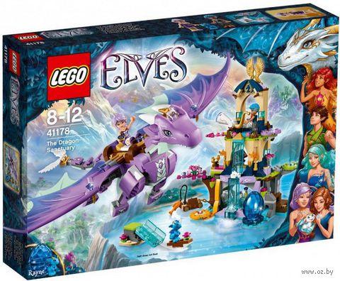 """LEGO Elves """"Логово дракона"""""""