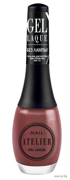 """Гель-лак для ногтей """"Nail Atelier"""" тон: 121, красно-коричневый — фото, картинка"""