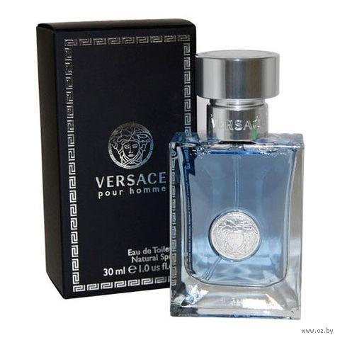 """Туалетная вода для мужчин Versace """"Pour Homme"""" (30 мл)"""