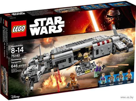 """LEGO Star Wars """"Военный транспорт Сопротивления"""" — фото, картинка"""