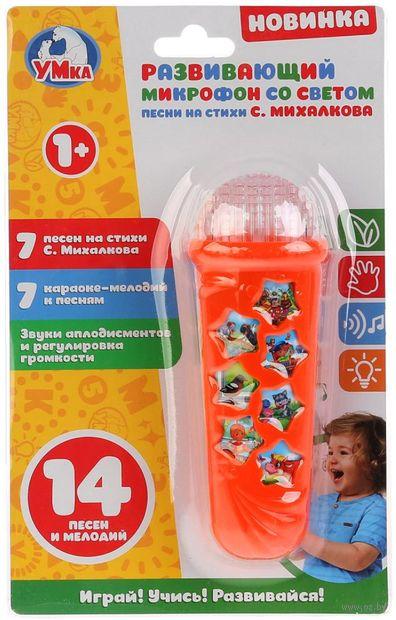 """Музыкальная игрушка """"Микрофон"""" (со световыми эффектами; арт. HT770C) — фото, картинка"""
