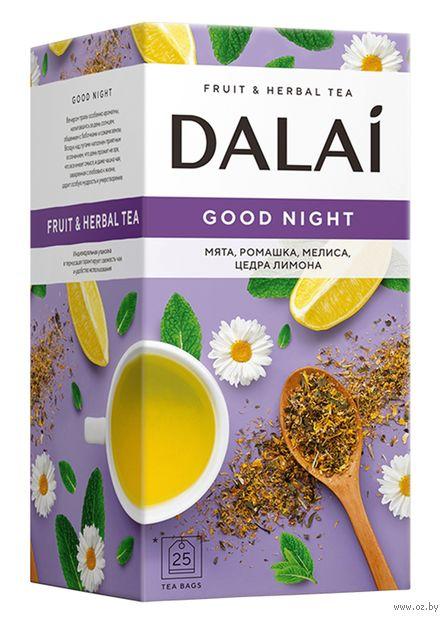 """Фиточай """"Dalai. Good Night"""" (25 пакетиков) — фото, картинка"""