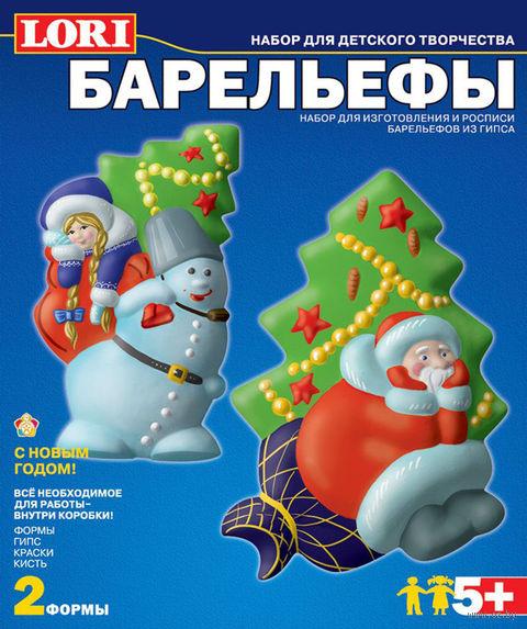 """Барельеф гипсовый """"С Новым годом"""""""