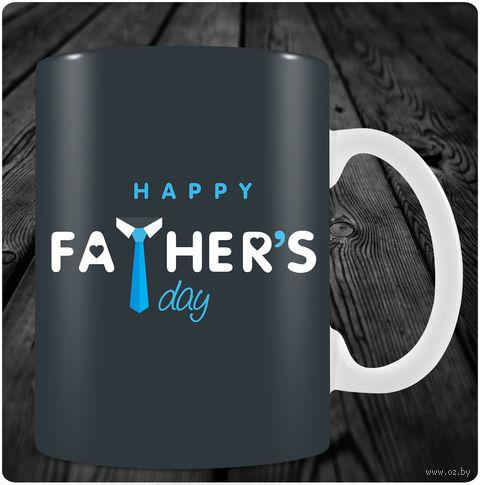 "Кружка ""Happy Father's Day"" (art.8)"