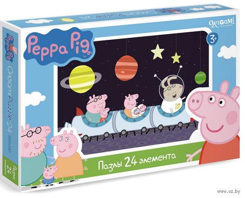 """Пазл """"Свинка Пеппа. Полет в космос"""" (24 элемента) — фото, картинка"""