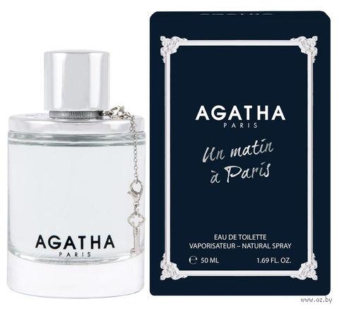 """Туалетная вода для женщин Agatha """"Un Matin A Paris"""" (50 мл) — фото, картинка"""