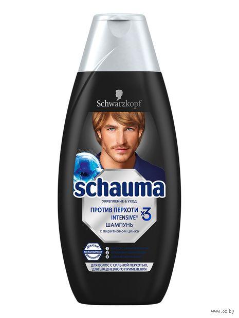 """Шампунь для волос """"Intensive. От перхоти"""" (380 мл) — фото, картинка"""