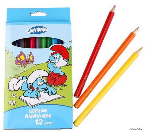 """Цветные карандаши """"Смурфики"""" (12 цветов)"""