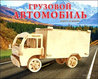 """Сборная модель из дерева """"Грузовой автомобиль"""" — фото, картинка"""