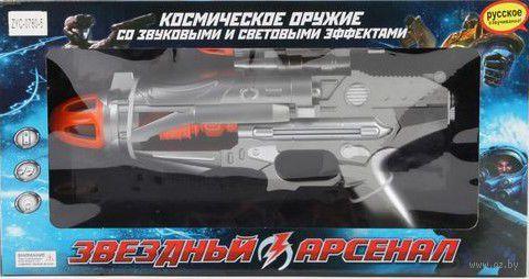 """Бластер """"Космическое оружие"""" (арт. К41328)"""