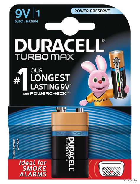 Батарейка алкалиновая Duracell TurboMax 9V 6LR61 (1 шт) — фото, картинка
