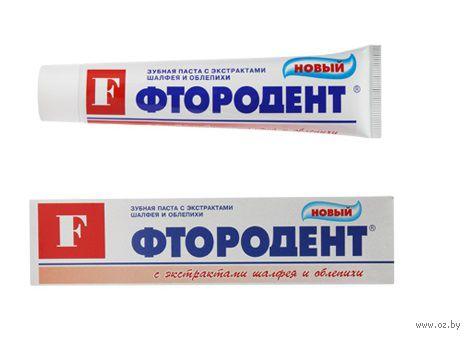 """Зубная паста """"С экстрактами шалфея и облепихи"""" (90 мл)"""