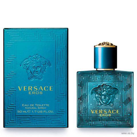 "Туалетная вода для мужчин Versace ""Eros"" (50 мл)"