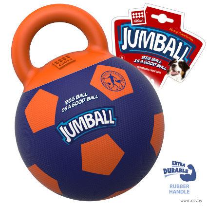 """Игрушка для собак """"Мяч с захватом"""" (26 см; сине-оранжевый) — фото, картинка"""