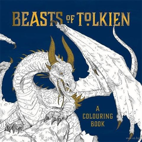 Beasts of Tolkien. A Colouring Book — фото, картинка