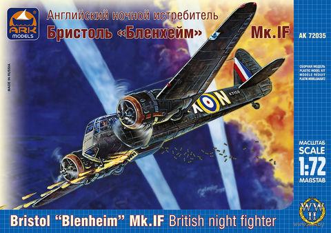"""Английский ночной истребитель Бристоль """"Бленхейм"""" Мк.IF (масштаб: 1/72) — фото, картинка"""
