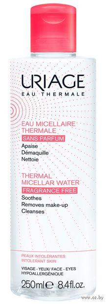 """Мицеллярная вода """"Очищающая. Для гиперчувствительной кожи"""" (250 мл) — фото, картинка"""