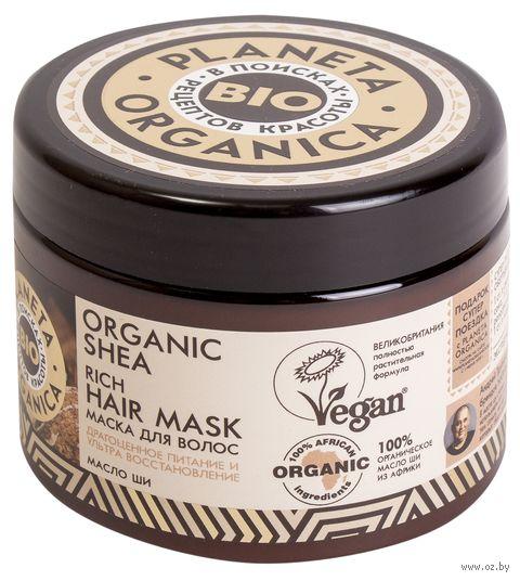 "Маска для волос ""Organic Shea"" (300 мл) — фото, картинка"