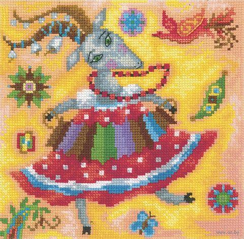 """Вышивка крестом """"Веселая коза"""" (170x170 мм) — фото, картинка"""
