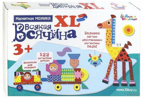 "Мозаика магнитная ""Всякая всячина XL"" (122 элемента) — фото, картинка"