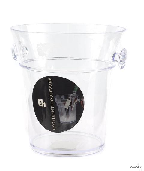 Ведро для охлаждения бутылки пластмассовое (205х215 мм) — фото, картинка