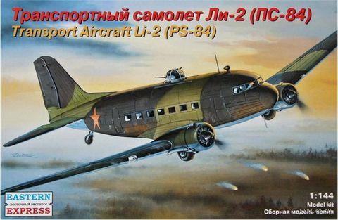 Транспортный самолет Ли-2 (ПС-84) (масштаб: 1/144)