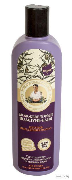 """Можжевеловый шампунь-баня """"Против выпадения волос"""" (280 мл)"""