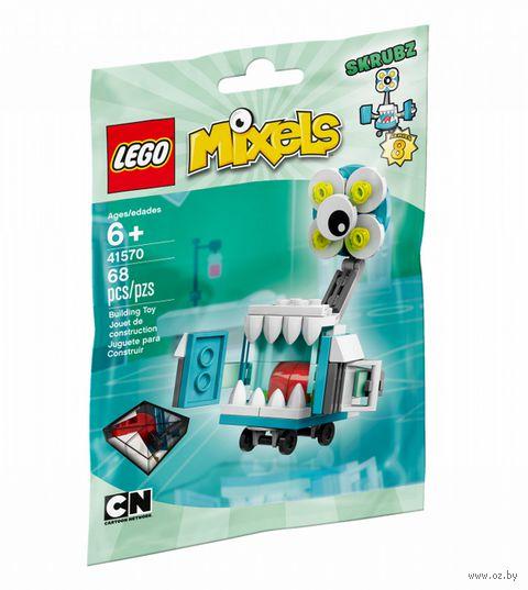 "LEGO Mixels ""Скрабз"""