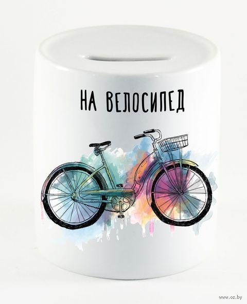 "Копилка ""На велосипед"" (арт. 496) — фото, картинка"