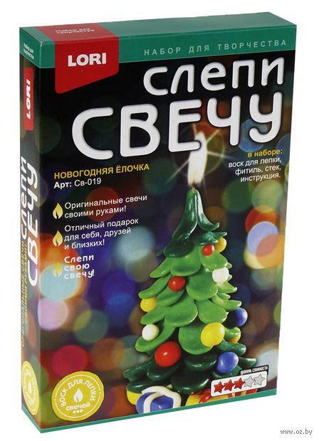 """Набор для изготовления свечей """"Новогодняя елочка"""""""