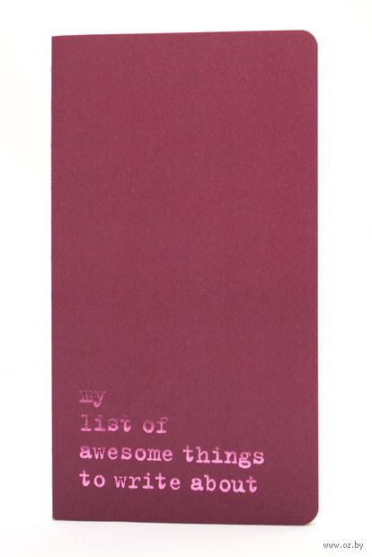 "Записная книжка Молескин ""Chapter. My List of Awesome Things"" в точку (115х210 мм; фиолетовая)"