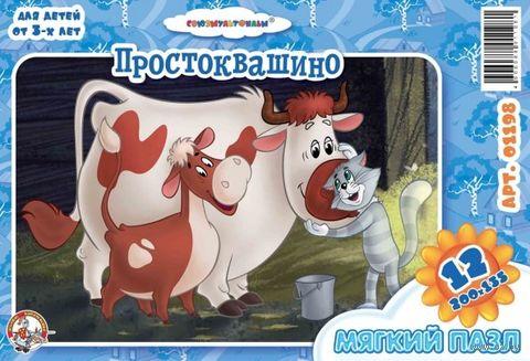 "Пазл мягкий ""Простоквашино-3"" (12 элементов) — фото, картинка"