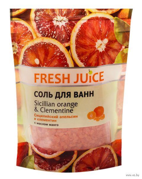 """Соль для ванн """"Сицилийский апельсин и мандарин"""" (500 г) — фото, картинка"""