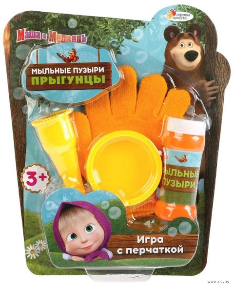 """Мыльные пузыри """"Прыгунцы. Маша и медведь"""" (50 мл.; с перчаткой) — фото, картинка"""