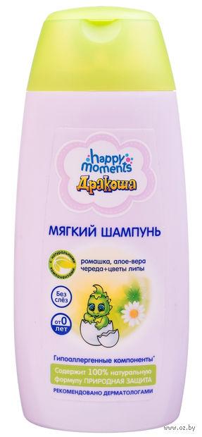 """Шампунь для волос детский """"Мягкий"""" (240 мл) — фото, картинка"""