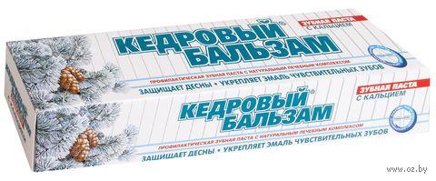 """Зубная паста """"С кальцием"""" (100 мл) — фото, картинка"""