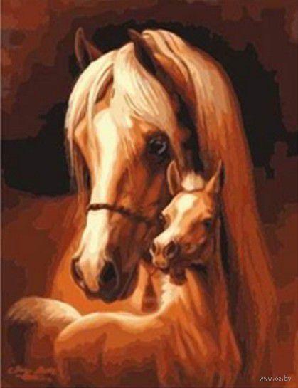 "Картина по номерам ""Лошадь и жеребенок"" (400х500 мм)"
