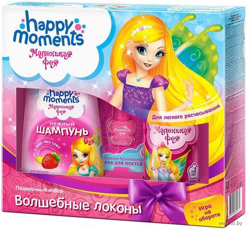 """Подарочный набор детский """"Волшебные локоны"""" (шампунь, спрей, лак для ногтей) — фото, картинка"""