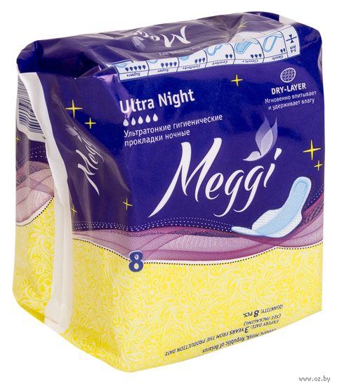 """Гигиенические прокладки """"Meggi Ultra Night"""" ночные (8 шт.) — фото, картинка"""