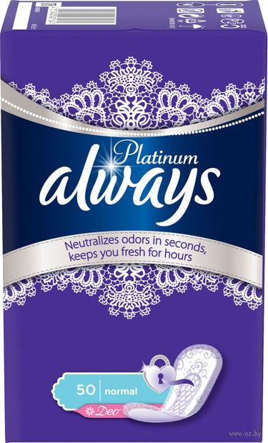 """Ежедневные прокладки """"Always Platinum Collection Deo Normal"""" (50 шт.) — фото, картинка"""