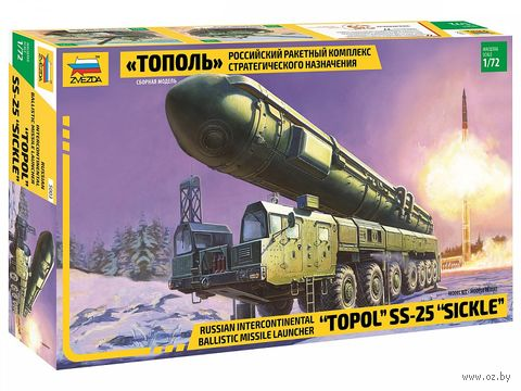 """Ракетный комплекс """"Тополь"""" (масштаб 1/72)"""