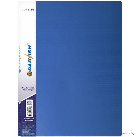 """Папка """"Darvish"""" на 4-х кольцах DV7-4K (А4/25 мм; цвет: синий)"""