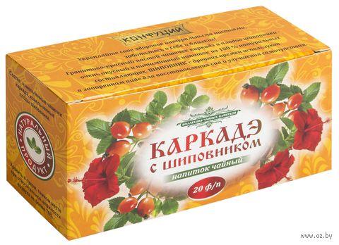 """Чай красный """"Люта. Каркадэ с шиповником"""" (20 пакетиков) — фото, картинка"""