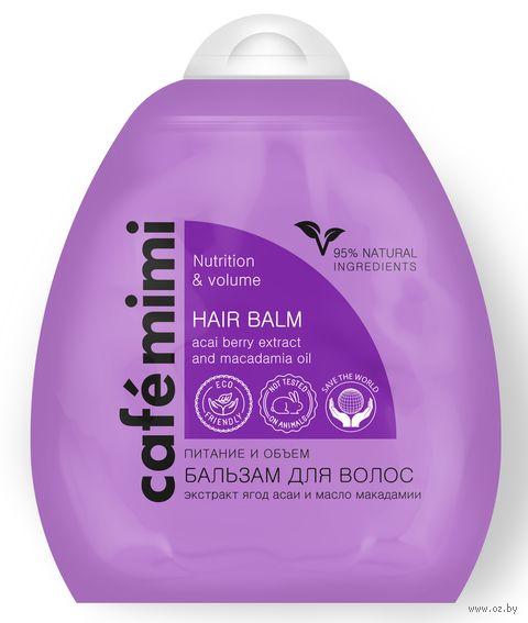 """Бальзам для волос """"Питание и объем"""" (250 мл) — фото, картинка"""