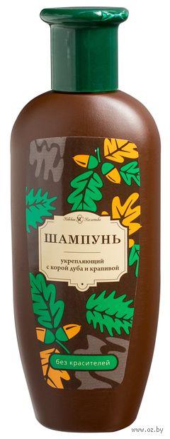 Шампунь для волос с корой дуба и крапивой (250 мл)