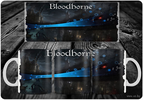 "Кружка ""Bloodborne"" (art.3)"