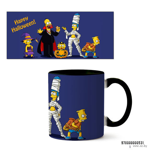 "Кружка ""Хэллоуин Симпсоны"" (черная) — фото, картинка"