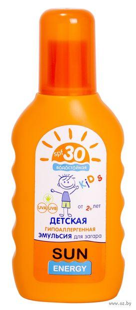 """Эмульсия для загара детская """"Kids"""" SPF 30 (150 мл) — фото, картинка"""