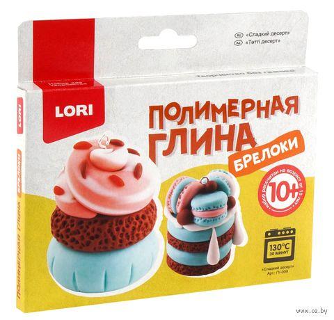 """Набор для лепки из полимерной глины """"Брелоки. Сладкий десерт"""" — фото, картинка"""